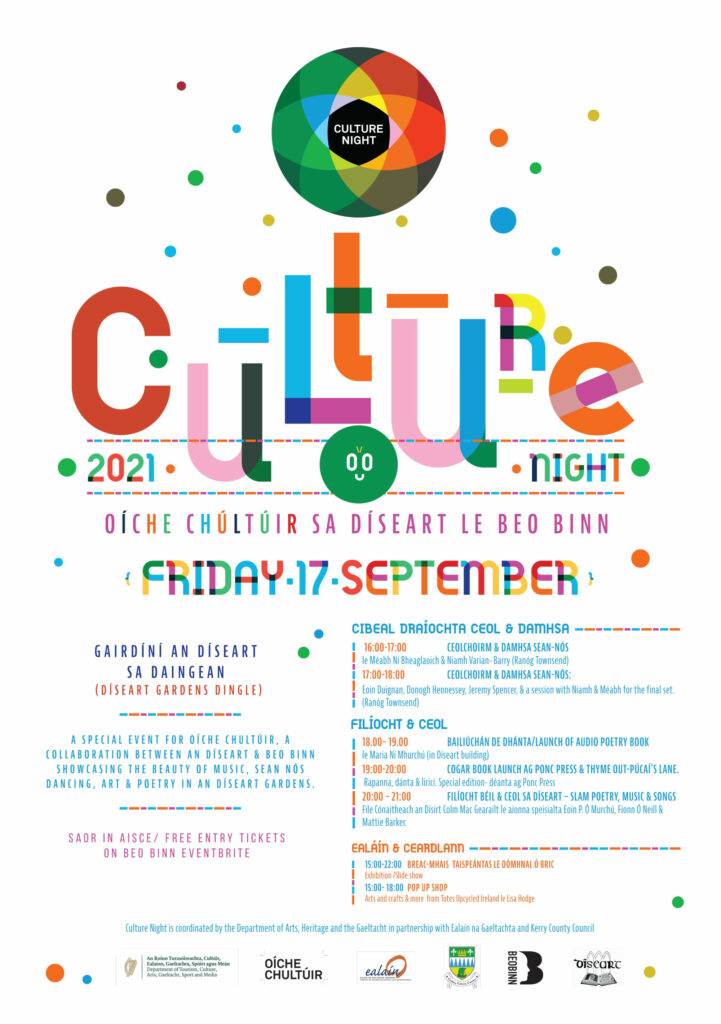 Culture Night Poster